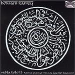 Sabla Tolo II - Further Journe