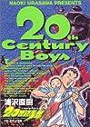 20世紀少年 第3巻 2000-08発売