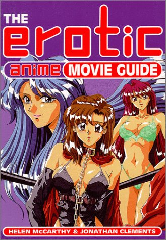 Movie Guide hentai list