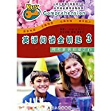 img - for English reading Golden Key 3 book / textbook / text book