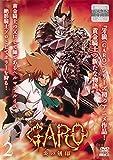 牙狼〈GARO〉-炎の刻印-のアニメ画像