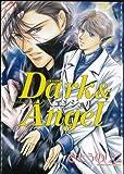 Dark & angel / さとう のりこ のシリーズ情報を見る