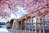 450ピース ジグソーパズル パズルの達人 桜香る錦帯橋―山口 スモールピース(26x38cm)
