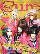 Cure (キュア) 2009年 09月号 [雑誌]()