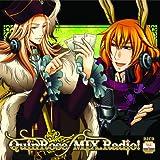 QuinRose MIX.Radio! DJCD第1巻