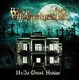 Songtexte von Mix Speaker's,Inc. - Hello Ghost House
