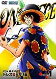 ONE PIECE ワンピース 17THシーズン ドレスローザ編 piece.1 [DVD]