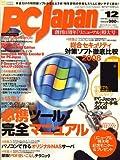 PC Japan (ジャパン) 2007年 12月号 [雑誌]