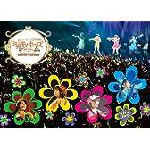 "Milky Holmes Live Tour 2011 ""Secret Garden"" LIVE DVD"