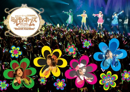 Milky Holmes Live Tour 2011 Secret Garden LIVE DVD