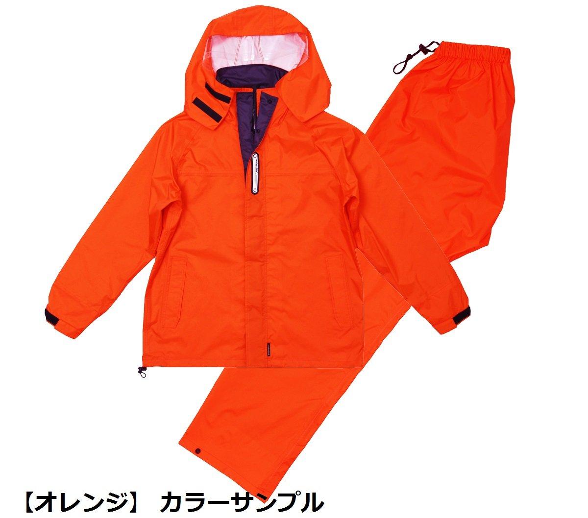 東レ「ブリザテック」採用の雨合羽:カラーオレンジ
