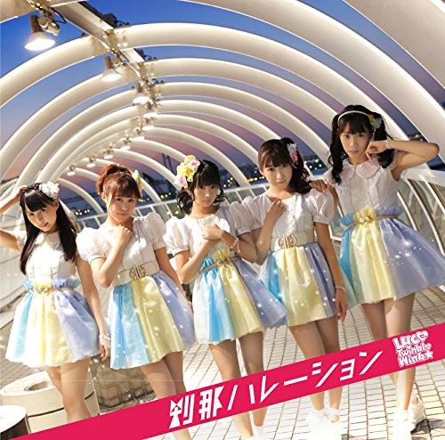 【PigooLive情報】drop【第3回定期公演】第2部『dropの十二番勝負!~Luce Twinkle Wink☆の巻~』