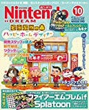 Nintendo DREAM (ニンテンドードリーム) 2015年 10 月号