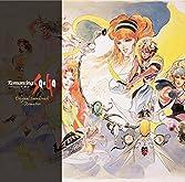 ロマンシング サ・ガ OST ‐REMASTER‐