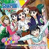 TVアニメ「女子高生 GIRL'S-HIGH」オリジナルサウンドトラック