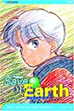 Please Save My Earth, Vol. 12 (1591169879) by Saki Hiwatari