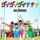 グイグイグイ↑↑↑-BEE SHUFFLE
