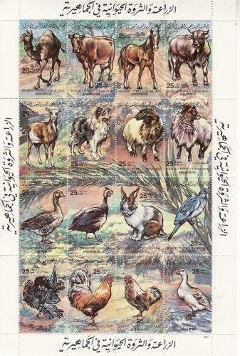 libya-farm-animals-cow-horse-goat-16-stamp-mint-sheet-mnh-12b-005-by-united-states-of-america