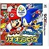 『マリオ&ソニック AT リオオリンピック』最安値情報!《3DS》オリンピックの正式競技を14種目収録 ソフト1本で4人まで遊べる