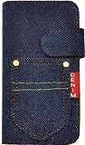 PLATA Xperia エクスペリア Z5 Compact コンパクト SO-02H 用 デニム スタンド ケース ポーチ 手帳型 カバー DSO02H-63AZ-A