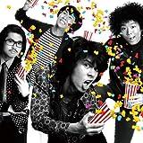 オカモトズに夢中(初回生産限定盤)(DVD付)