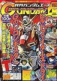GUNDAM A (ガンダムエース) 2014年 11月号 [雑誌]