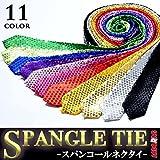 スパンコールネクタイ ダンス衣装 ヒップホップ ステージ衣装 キラキラ ACDCRAG (GREEN-2)