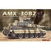 1/35 フランス AMX-30B2 主力戦車