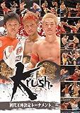 Krush 初代王座決定トーナメント [DVD]