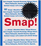 Smap! Tour! 2002! [DVD]