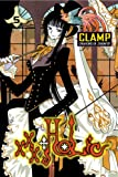 XxxHolic: v. 5 (0099504847) by Clamp