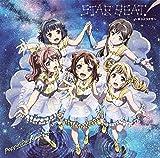 バンドリ! 「STAR BEAT! 〜ホシノコドウ〜」(通常盤) ランキングお取り寄せ