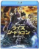 �饤�������֡������ɥ饴�� ���Ŵ���� [Blu-ray]