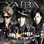 YAIBA 【初回限定盤 A】(DVD付)(在庫あり。)