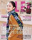 LEE (リー) 2015年1月号 [雑誌]