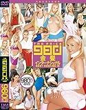 TMA PRICE 980 金髪インターナショナル [DVD]