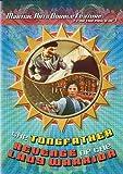 echange, troc Tong Father & Revenge of Lady Warrior [Import USA Zone 1]