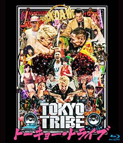 TOKYO TRIBE/トーキョー・トライブ [Blu-ray] -