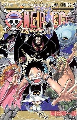 ONE PIECE 巻54 (ジャンプコミックス)