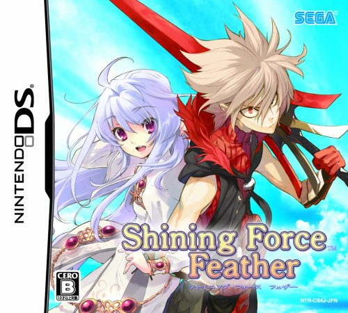 Shining Force Feather [Japan Import] - 1