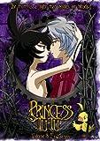 Princess Tutu, Vol  3: Erwachen