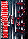 JAM Project LIVE 2011-2012 GO!GO!GOING!!~不...[DVD]