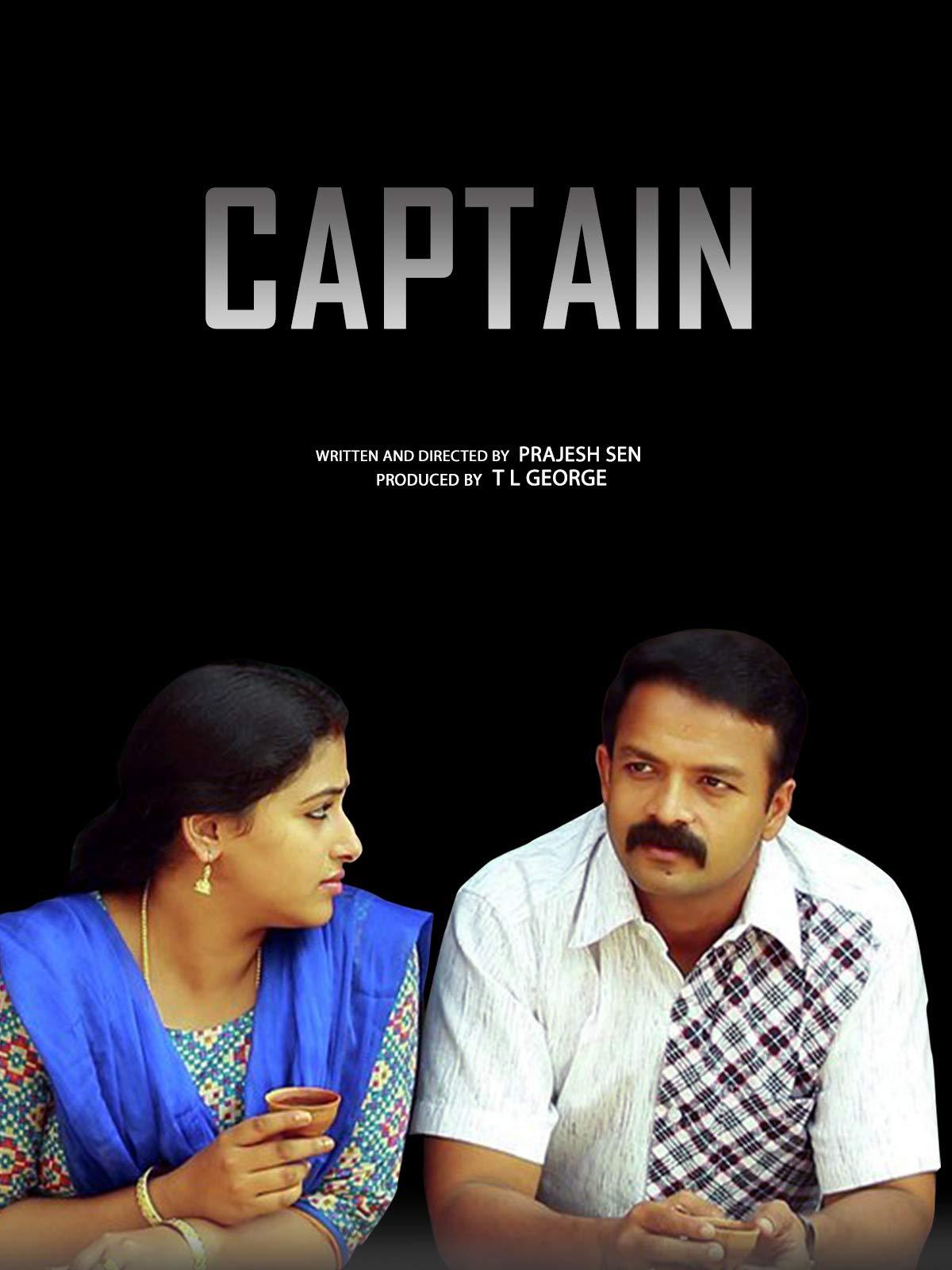Captain (Malayalam)