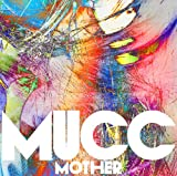 MOTHER(初回生産限定盤)(DVD付)
