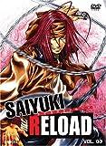 Saiyuki Reload Vol 3