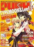 PUSH!! 2006年 08月号
