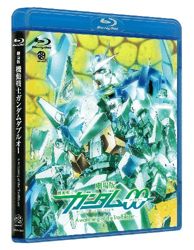 劇場版 機動戦士ガンダムOO ―A wakening of the Trailblazer― [Blu-ray]