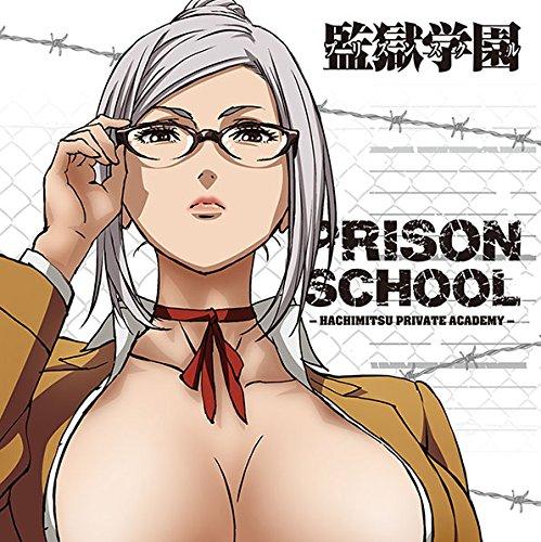 監獄学園プリズンスクールもふもふミニタオル芽衣子