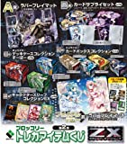 トレカアイテムくじ Z/X -Zillions of enemy X - 第2弾 (1ユニット)