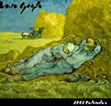 Van Gogh: 2001